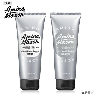 Amino Mason(アミノメイソン) マスクパック 200g [単品]