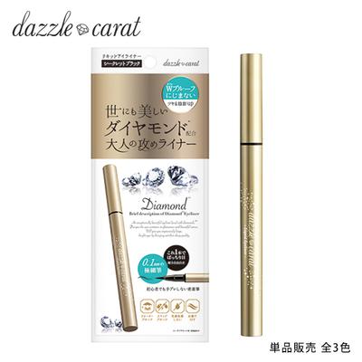 Dazzle Carat(ダズルカラット) リキッドアイライナー 0.1mm