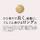 dazzle carat(ダズルカラット) ロング&ボリューム マスカラ
