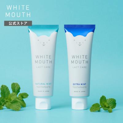 WHITE MOUTH(ホワイトマウス) デンタルクレンジング ペースト 歯磨き粉 100g